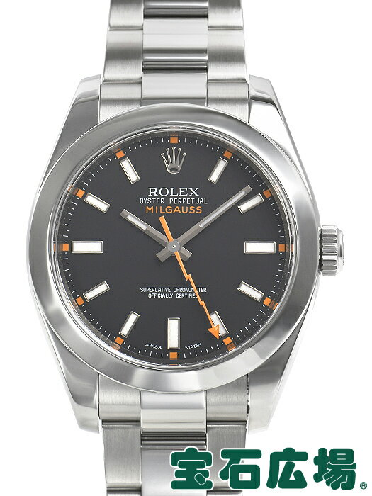 ロレックス ミルガウス 116400【中古】【メンズ】【腕時計】【送料・代引手数料無料】