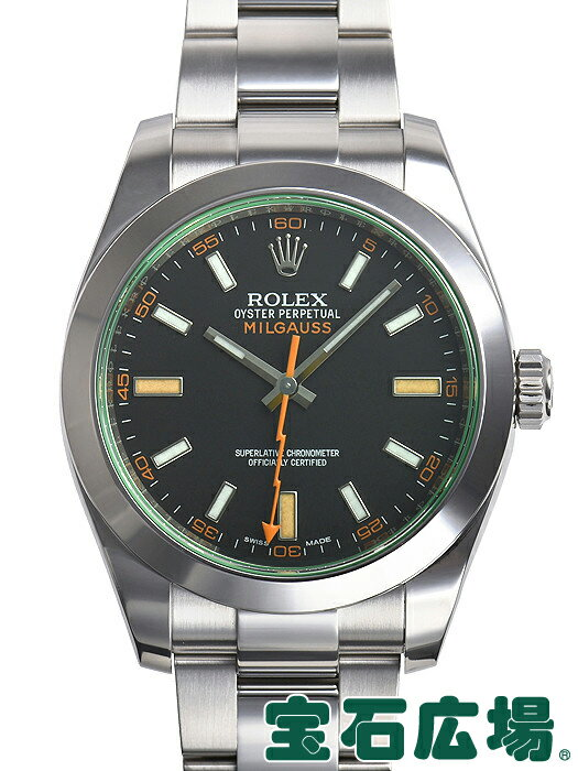 ロレックス ミルガウス 116400GV【中古】【メンズ】【腕時計】【送料・代引手数料無料】
