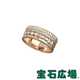 ブシュロン キャトル ラディアント ダイヤ リング(SM) JRG02485【新品】 ジュエリー 送料・代引手数料無料