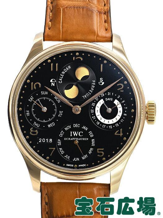 IWC ポルトギーゼ パーペチュアルカレンダー IW502103【中古】 メンズ 腕時計 送料・代引手数料無料