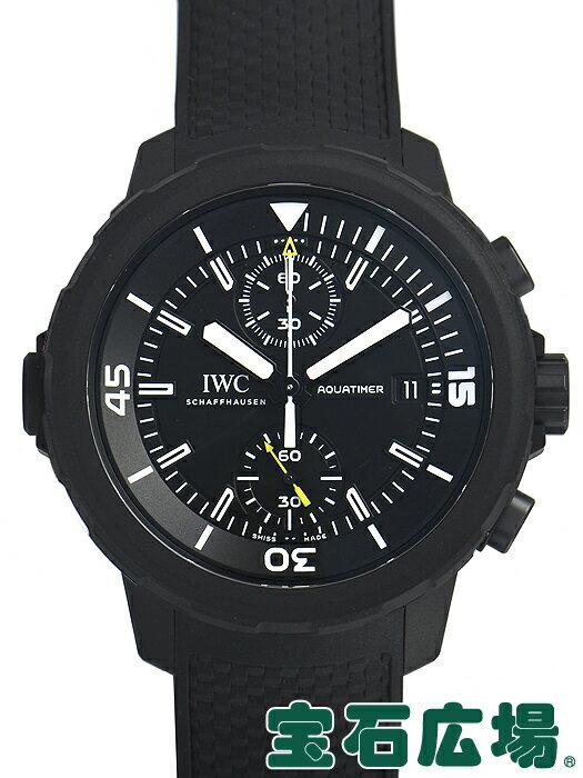 IWC アクアタイマー クロノ ガラパゴスアイランド IW379502【中古】 メンズ 腕時計 送料・代引手数料無料