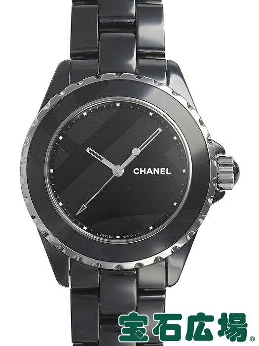 シャネル CHANEL J12 38 アンタイトル 世界限定1200本 H5581【新品】 メンズ 腕時計 送料・代引手数料無料