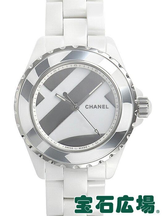 シャネル CHANEL J12 38 アンタイトル 世界限定1200本 H5582【新品】 メンズ 腕時計 送料・代引手数料無料