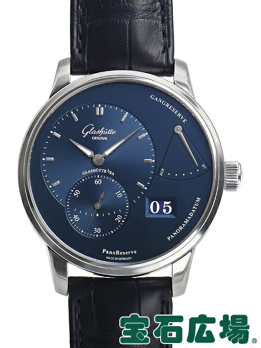 グラスヒュッテ・オリジナル パノリザーブ 1-65-01-26-12-35【新品】 メンズ 腕時計 送料・代引手数料無料