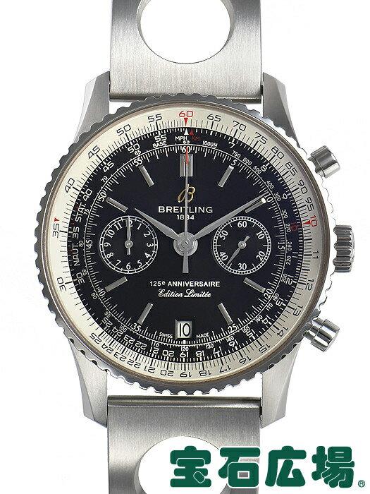 ブライトリング BREITLING ナビタイマー 125周年記念 世界限定2009本 A262B44ARS【中古】 メンズ 腕時計 送料・代引手数料無料