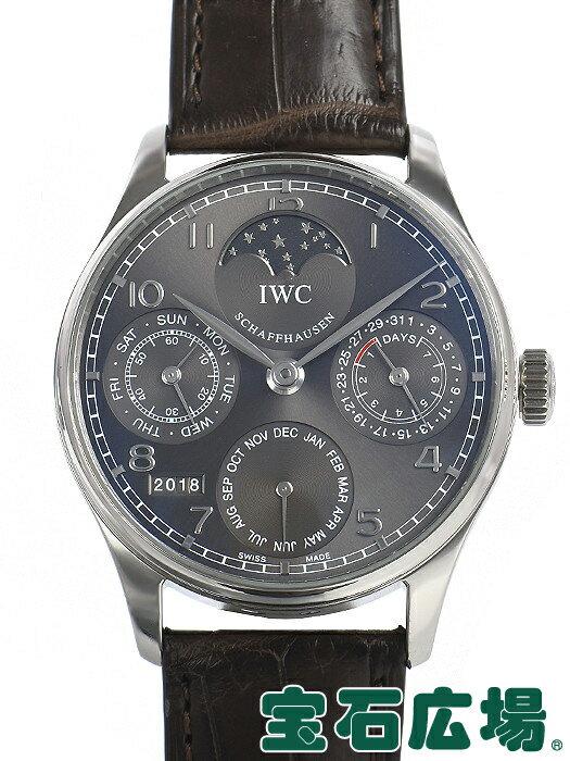 IWC ポルトギーゼ パーペチュアルカレンダー IW502218【中古】 メンズ 腕時計 送料・代引手数料無料
