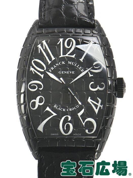 フランク・ミュラー FRANCK MULLER トノウカーベックス ブラッククロコ 8880SC BLK CRO【中古】 メンズ 腕時計 送料・代引手数料無料