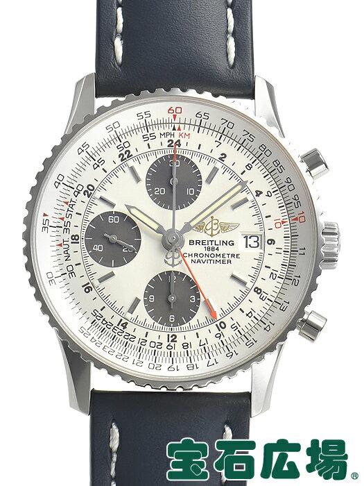 ブライトリング BREITLING ナビタイマー GMT 日本限定 100本 J24324【中古】 メンズ 腕時計 送料・代引手数料無料