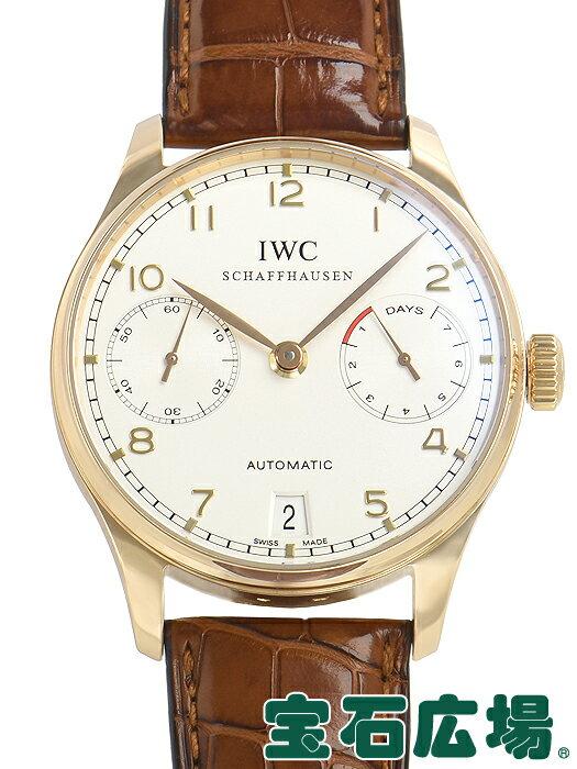 IWC ポルトギーゼ オートマチック IW500101【中古】メンズ 腕時計 送料・代引手数料無料
