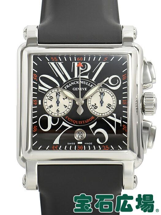 フランク・ミュラー FRANCK MULLER コンキスタドール コルテス クロノ 10000HCC【中古】メンズ 腕時計 送料・代引手数料無料