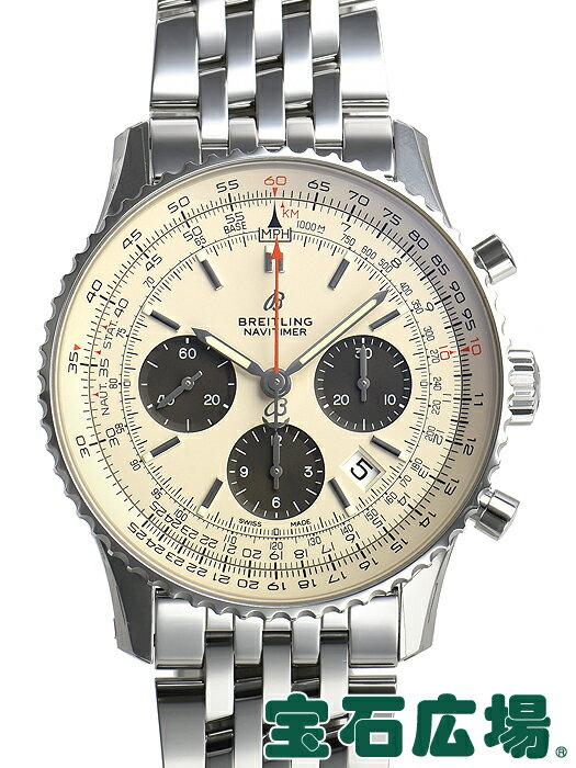 ブライトリング BREITLING ナビタイマー1 B01 クロノグラフ43 A022G-1NP【新品】メンズ 腕時計 送料・代引手数料無料