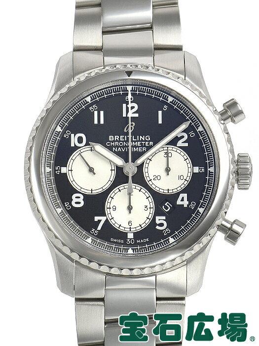 ブライトリング BREITLTING ナビタイマー8 B01 クロノグラフ43 A008B-1PSS【新品】 メンズ 腕時計 送料・代引手数料無料
