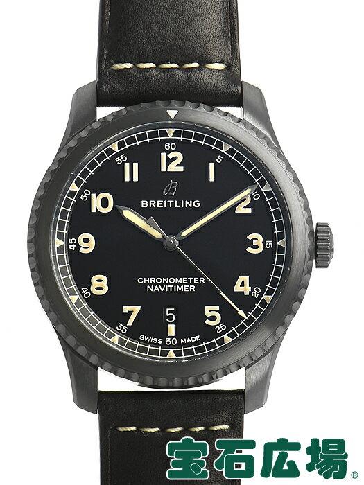 ブライトリング BREITLING ナビタイマー8 オートマチック41 ブラックスチール M168B-1LMA【新品】 メンズ 腕時計 送料・代引手数料無料