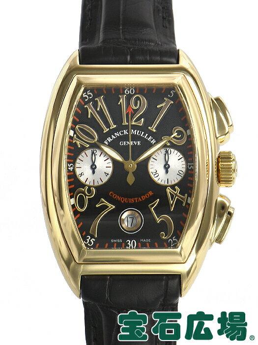 フランク・ミュラー FRANCK MULLER コンキスタドール クロノ 8002CC【中古】 メンズ 腕時計 送料・代引手数料無料