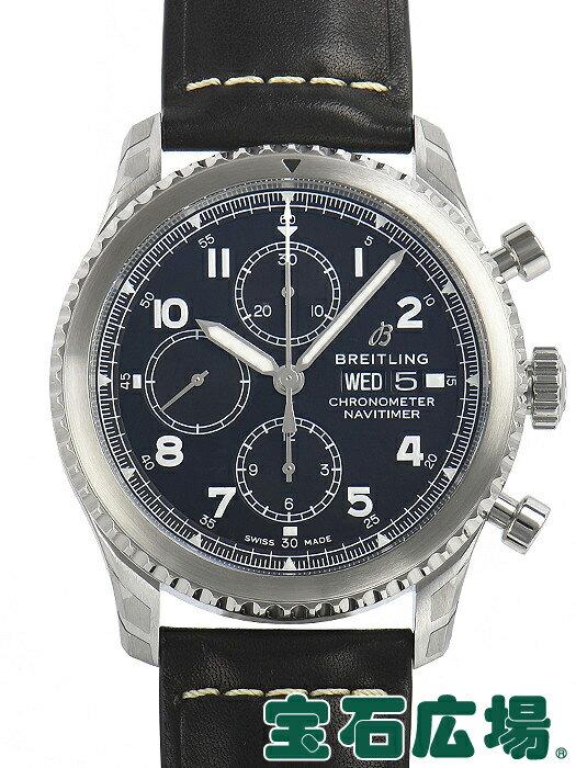 ブライトリング BREITLING ナビタイマー8 クロノグラフ 43 A118B-1KBA【新品】 メンズ 腕時計 送料・代引手数料無料