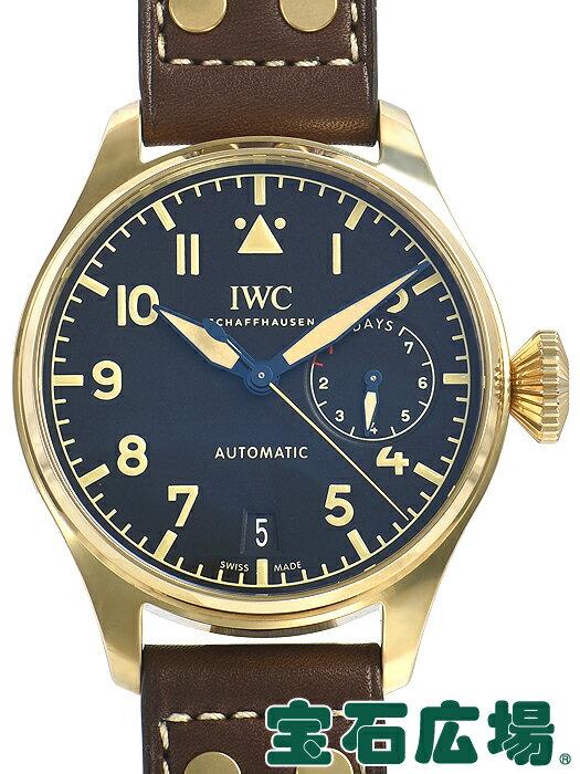 IWC ビッグパイロットウォッチ ヘリテージ 世界限定1500本 IW501005【新品】 メンズ 腕時計 送料・代引手数料無料