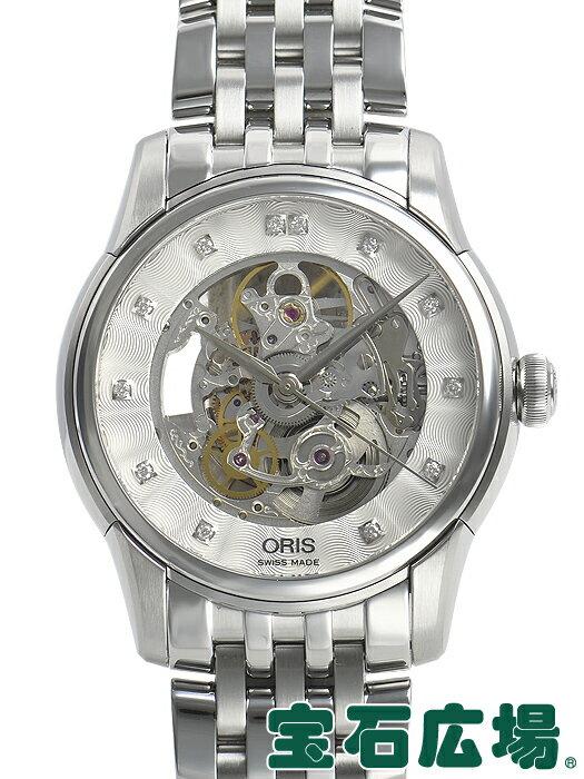 オリス ORIS アートリエトランスルーセントスケルトンダイヤモンド 01 734 7670 4019-07 8 21 77【中古】 メンズ 腕時計 送料・代引手数料無料