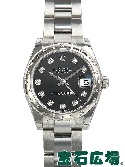 ロレックス ROLEX デイトジャスト 178344G【新品】 ユニセックス 腕時計 送料・代引手数料無料
