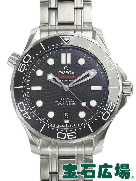 オメガ OMEGA シーマスター ダイバー300 コーアクシャル マスタークロノメーター 210.30.42.20.01.001【新品】 メンズ 腕時計 送料・代引手数料無料