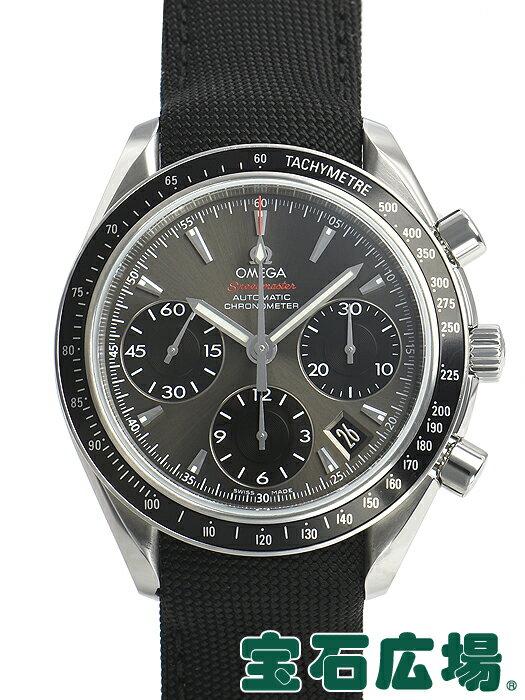 オメガ (中古) スピードマスター オートマチック 323.32.40.40.06.001【中古】メンズ 腕時計 送料・代引手数料無料