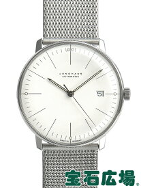 ユンハンス JUNGHANS マックスビル オートマチック 027/4002.44【新品】メンズ 腕時計 送料・代引手数料無料