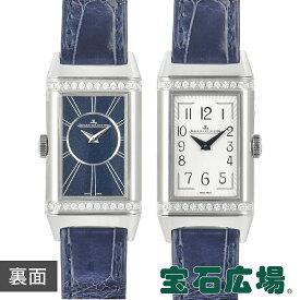 ジャガールクルト JAEGER LECOULTRE レベルソワン デュエット Q3348420【新品】レディース 腕時計 送料・代引手数料無料