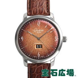 グラスヒュッテ オリジナル GLASHUTTE ORIGINAL ヴィンテージ シックスティーズ パノラマデイト 2-39-47-09-02-04【新品】メンズ 腕時計 送料無料