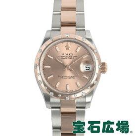 ロレックス ROLEX デイトジャスト31 278341RBR【新品】ユニセックス 腕時計 送料無料