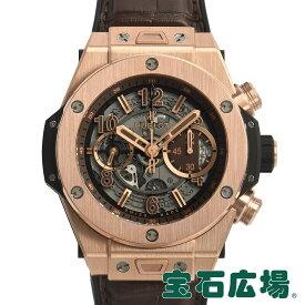 ウブロ HUBLOT ビッグバン ウニコ キングゴールド ブティック限定 411.OX.3180.LR【新品】メンズ 腕時計 送料・代引手数料無料