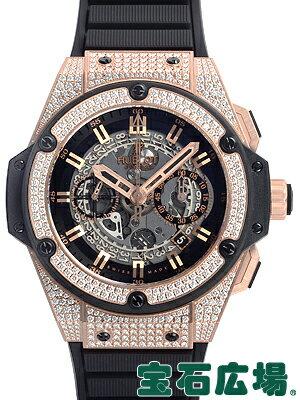 ウブロ キングパワー ウニコ キングゴールドパヴェ 701.OX.0180.RX.1704【新品】 メンズ 腕時計 送料・代引手数料無料