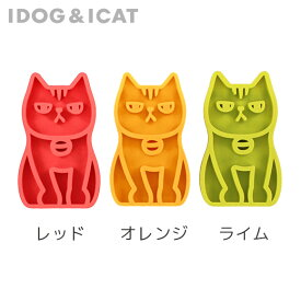 iDog&iCat UTTORAJI 夢心地なマッサージブラシ/ふくふくにゃんこ 【レッド・オレンジ・ライム・】 猫用ブラシ シリコン 低刺激