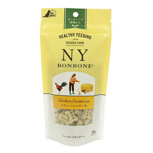 【NEW】ニューヨーク ボンボーン チキンパルメザン味 100g オーガニック 小麦粉不使用 犬用 おやつ クッキー ビスケット