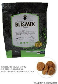 BLISMIX ブリスミックス犬用 ラム 中粒【おまけ付き】 6.8kg 穀物不使用 アガリクス グルコサミン ココンドロイチン【送料無料】
