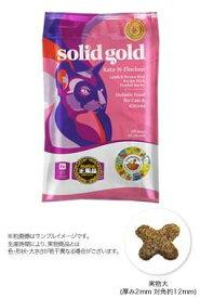 ソリッドゴールド【正規品】カッツフラッケン(猫用)【おまけ付き】500g