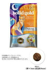 ソリッドゴールド【正規品】インディゴムーン(猫用)【おまけ付き】500g