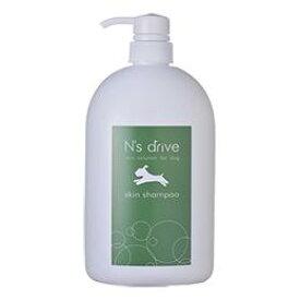 エヌズドライブ スキンシャンプー(1000ml)【N's drive】低刺激性 低経口毒性 高洗浄性 シャンプー 犬用