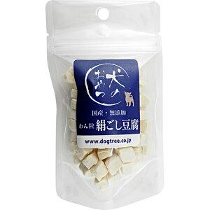 わん粒 絹ごし豆腐スタンドミニ袋 約8g 国産 とうふ 無添加 犬用 おやつ ドッグツリー【ゆうパケット発送】