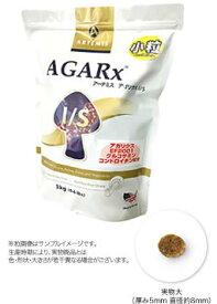 アーテミス アガリクスI/S小粒 1kg EF-2001 乳酸菌 サプリ配合 グルコサミン コンドロイチン プラセンタ