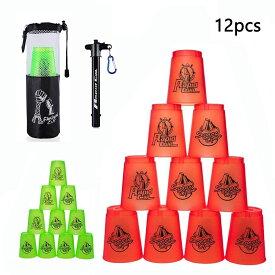 スポーツス タッキング カップ 飛重ねカップ 速重ね 12個セット プラスチック 手提げ棒 付き 競技用スピード・スタック 収納袋 付き 日本語説明書