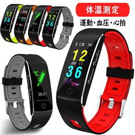 スマートウォッチ 体温測定 体温 血中酸素 2020最新iPhone Android レディース メンズ アンドロイド 温度センサー 血圧 心拍数 コロナ対策 スマートブレスレット 日本語説明書 おしゃれ IP67防水 睡眠検測 健康管理 プレゼント