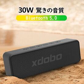 Bluetooth スピーカー ワイヤレス ブルートゥース スピーカー 30W 防水 高音質 Bluetooth5.0 テレビ 車 おしゃれ 手元 かわいい マイク付き キッチン アウトドア microSD再生 pc pcスピーカー パソコン ブルートゥース 防塵