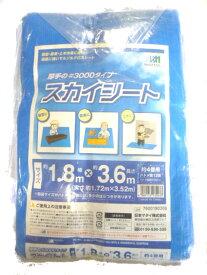 日本マタイ 作業シート  スカイシート1.8×3.6 #3000