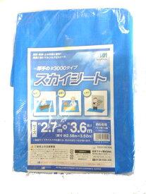 日本マタイ 作業シート  スカイシート2.7×3.6 #3000