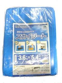 日本マタイ 作業シート  スカイシート3.6×5.4 #3000