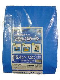 日本マタイ 作業シート  スカイシート5.4m×7.2m #3000