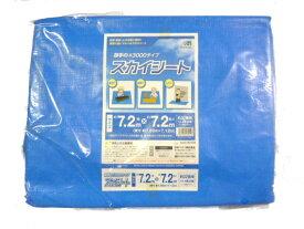 日本マタイ 作業シート  スカイシート7.2m×7.2m #3000
