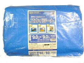 日本マタイ 作業シート  スカイシート9.0m×9.0m #3000