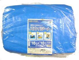 日本マタイ 作業シート  スカイシート10m×10m #3000
