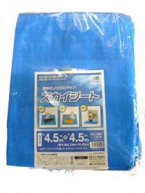 日本マタイ 作業シート  スカイシート4.5×4.5 #3000