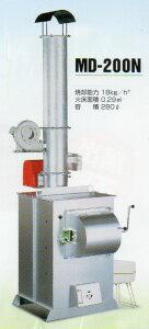 DAITO 小型焼却炉 MD−200J 届出不要タイプ